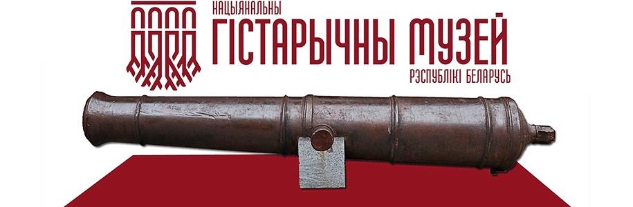 Серпуховская театр афиша