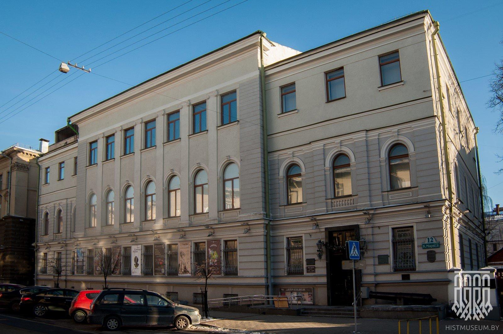 Картинки по запросу гістарычны музей мінск
