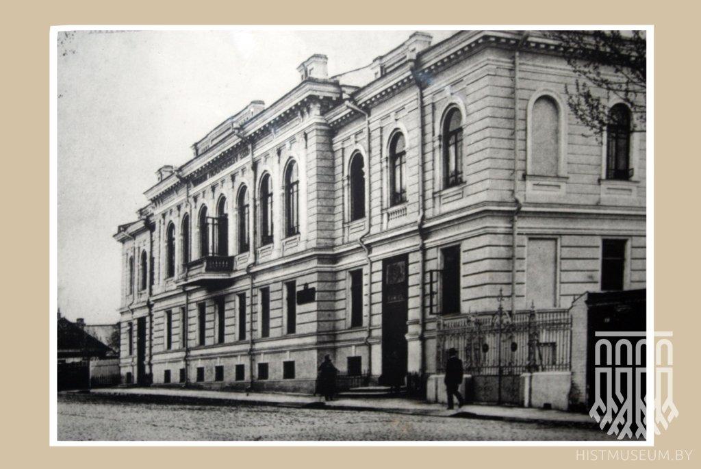 История музея