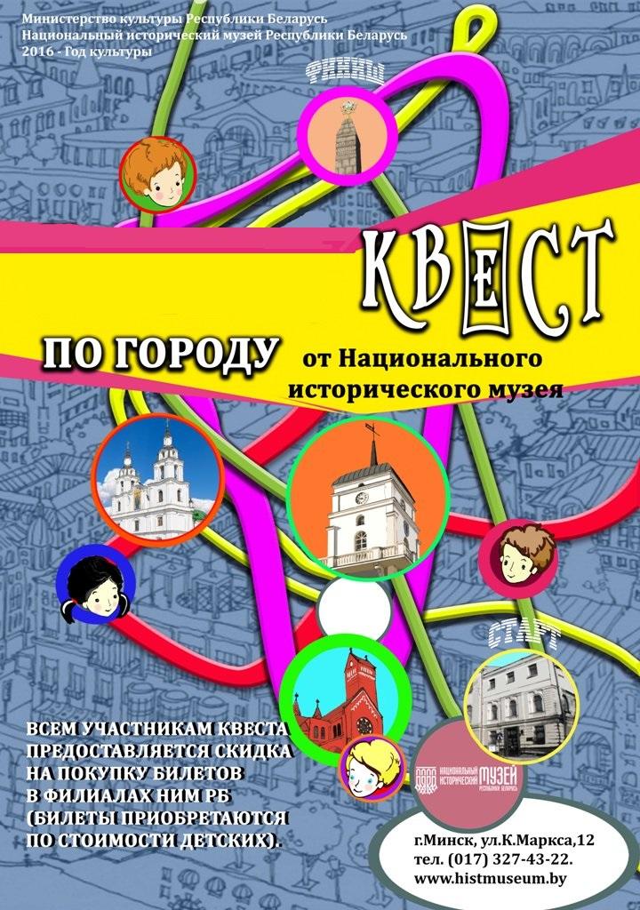 Билеты театр 100 рублей